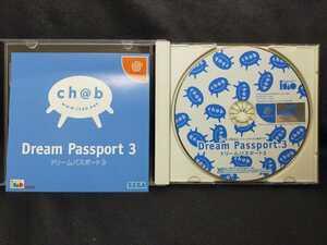 【送料無料】ドリームキャスト■ドリームパスポート3