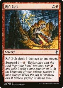 え赤 裂け目の稲妻 1枚(4枚在庫s 英 良品 TSR)/Rift Bolt(MTG /時のらせんリマスター/Time Spiral Remastered/)