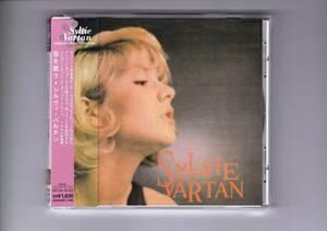 帯付CD/シルヴィ・バルタン 恋を歌う BVCM35022