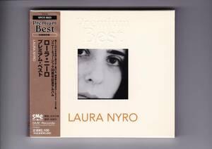 帯付CD/ローラ・ニーロ プレミアム・ベスト 全16曲収録  SRCS8823
