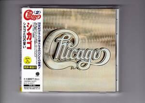 帯付CD/シカゴ シカゴと23の誓い TECW1902