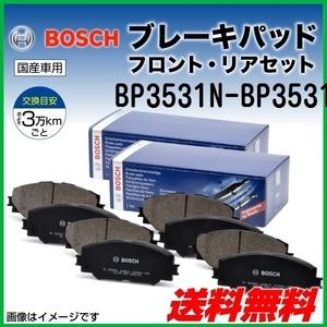 BP3531N BP3531N トヨタ シエンタ BOSCH 国産車用プレーキパッド フロントリアセット BP3531N-BP3531N 送料無料