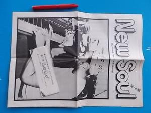 【昭和レトロ 趣味の世界 音楽 紙もの】19 ミュージック・ライフ 付録 1974年 New Soul 最近のソウル事情はこの新聞で…