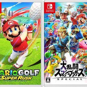 【新品】Switch 2本セット マリオゴルフスーパーラッシュ スマブラsp