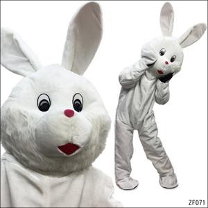產品詳細資料,日本Yahoo代標|日本代購|日本批發-ibuy99|着ぐるみ うさぎ 白 イベント・パーティに ウサギ 兎 きぐるみ/20