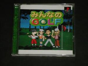 『みんなのGOLF』Play Stationソフト SCPS 010042 プレイステイション 送料無料