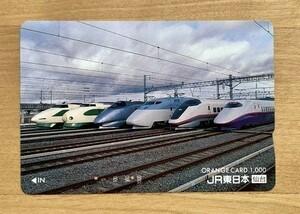 79 オレンジカード 使用済 新幹線勢揃い 新型200系 200系 400系 E1系 E2系 E3系 1000円券 JR東日本 仙台
