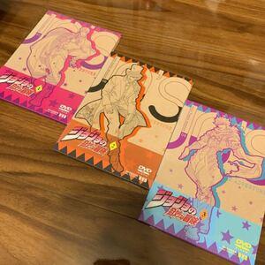 ジョジョの奇妙な冒険 1-9巻 DVD Blu-ray