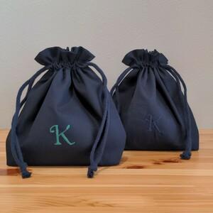 【ハンドメイド】コップ袋 巾着袋 紺イニシャルK(gr・nv) 2枚組