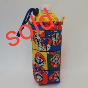 【売り切れ】スーパーマリオ ペットボトルカバー ボトルケース 水筒カバー