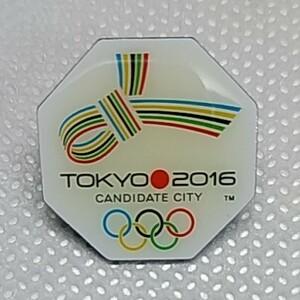 東京 オリンピック招致 オリンピックピンバッジ(2)