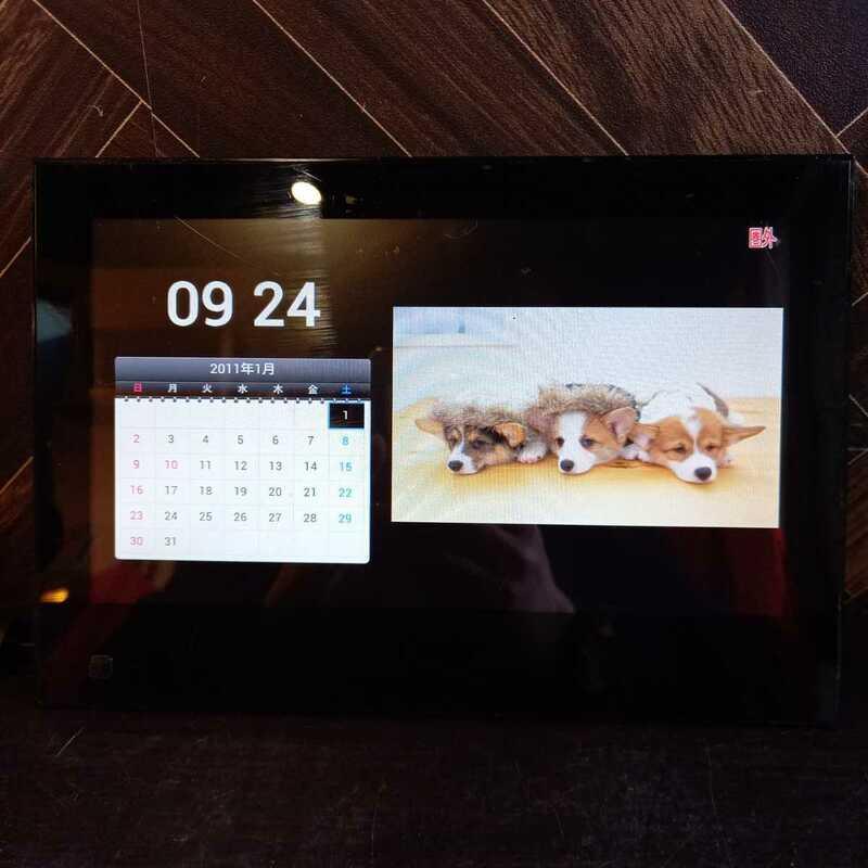 N1701 ソフトバンクSoftBank ファーウェイ HUAWEI 202HW HWAAV2 ブラック フォトビジョンテレビ 通電確認OK 全國送料一律710円