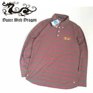 新品タグ付 最高級 豪華デザイン DANCE WITH DRAGON 吸水速乾 ストレッチ 長袖ポロシャツ ダンスウィズドラゴン ゴルフウェア 2 茶 210671B