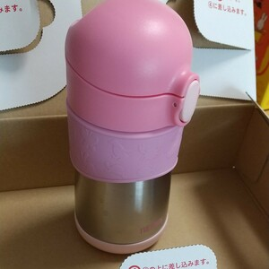 サーモス  ベビー 水筒