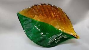 昭和レトロ ガラス工芸 果物皿 フルーツ 盛り皿 31cm 葉型 大皿 プレート 和食器 黄/緑 インテリア