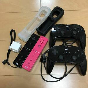 Wii 動作確認未実施 コントローラー モーションプラス シリコンケース セット