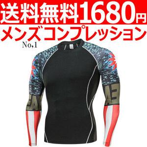 コンプレッションウエア No,1 Mサイズ メンズ 加圧インナー アンダーシャツ トレーニングウエア スポーツウエア 長袖 吸汗 速乾 p20