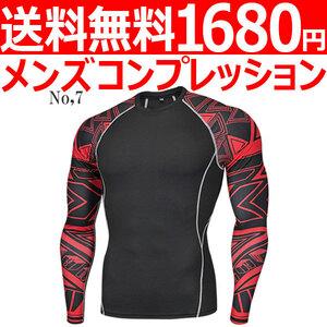 コンプレッションウエア No,7 Mサイズ メンズ 加圧インナー アンダーシャツ トレーニングウエア スポーツウエア 長袖 吸汗 速乾 p20