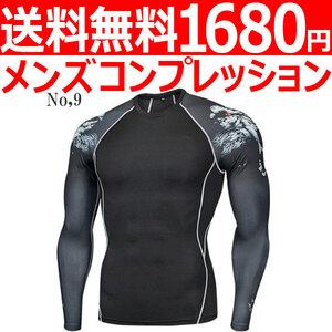 コンプレッションウエア No,9 Mサイズ メンズ 加圧インナー アンダーシャツ トレーニングウエア スポーツウエア 長袖 吸汗 速乾 p20