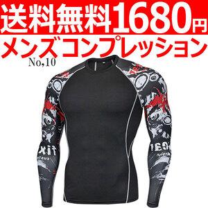 コンプレッションウエア No,10 Mサイズ メンズ 加圧インナー アンダーシャツ トレーニングウエア スポーツウエア 長袖 吸汗 速乾 p20