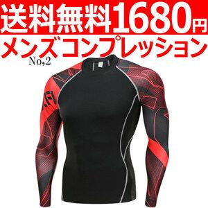 コンプレッションウエア No,2 Lサイズ メンズ 加圧インナー アンダーシャツ トレーニングウエア スポーツウエア 長袖 吸汗 速乾 p20