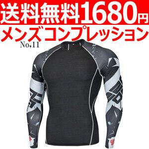 コンプレッションウエア No,11 Lサイズ メンズ 加圧インナー アンダーシャツ トレーニングウエア スポーツウエア 長袖 吸汗 速乾 p20