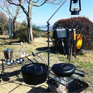 横かけ焚き火ハンガー/焚き火テーブル