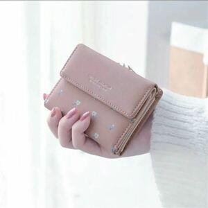 ミニ財布 がま口 三つ折り財布 小花柄 ミニウォレット