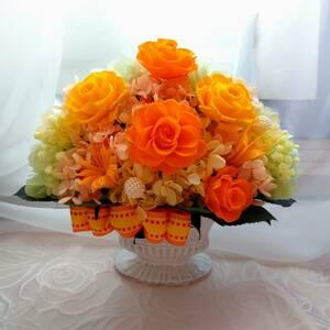 *Rose House* консервированный цветок! orange mimo The желтый в подарок .!