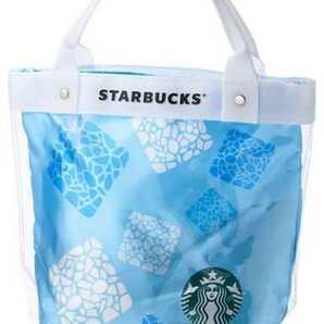 【新品】 スターバックス クリアトートバッグ Starbucks/ネスレ限定/サマーコレクション2021