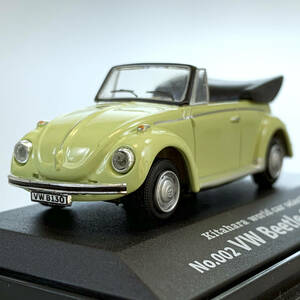 世界の名車 No.002 VW ビートル カブリオレ★キタハラ ワールドカー セレクション Vol.1