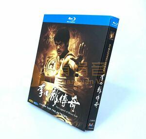 ★中国ドラマ『ブルース・リー伝奇』李小龍伝奇ブルーレイ Blu-ray The Legend of Bruce Lee 陳国坤 チャン・クォックワン 全話 中国盤