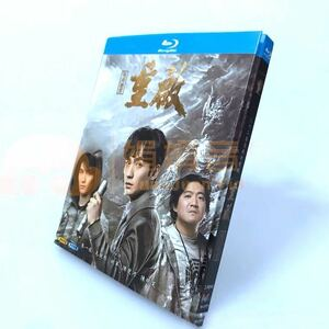 ★中国ドラマ『盗墓筆記・重啓之極海聴雷』ブルーレイ Blu-ray 朱一龍 The Lost Tomb: Reboot 全話 中国盤