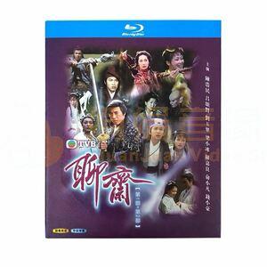 中国ドラマ『聊斎』2007 ブルーレイ Blu-ray 陳浩民 ベニー・チャン 韓雪 ハン・シュエ 全話 香港TVB版