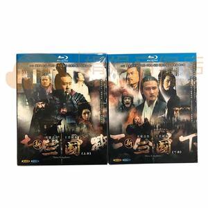 日本語字幕無し中国ドラマ『三国志 Three Kingdoms』ブルーレイ Blu-ray 于和偉 陸毅 ルーイー 林心如 ルビーリン 全話 中国盤