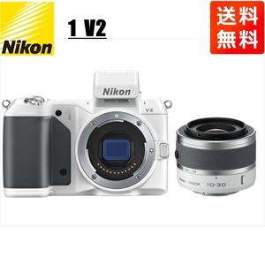 ニコン Nikon V2 ホワイトボディ 10-30mm ホワイト レンズセット ミラーレス一眼 カメラ 中古