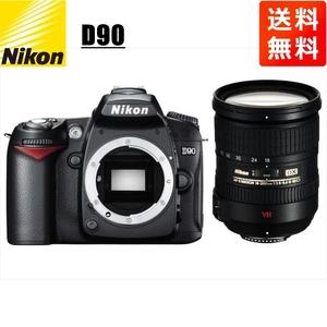 ニコン Nikon D90 AF-S 18-200mm VR 高倍率 レンズセット 手振れ補正 デジタル一眼レフ カメラ 中古
