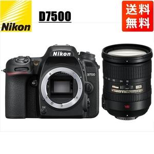 ニコン Nikon D7500 AF-S 18-200mm VR 高倍率 レンズセット 手振れ補正 デジタル一眼レフ カメラ 中古