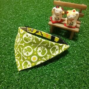 バンダナ 猫首輪 【ドクロ柄B】