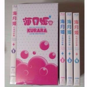 【未開封】海月姫 全4巻 初回&数量限定特典付 東村アキコ 【Blu-ray】