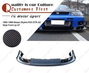 カーとしてカーボン スタイルフロントリップフィット1995-1998スカイラインR33 GTRフロントバンパー下部スプリッタ