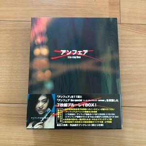アンフェア Blu-ray BOX