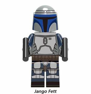 1体 jango 翌日発送 スターウォーズ マンダロリアン ブロック ミニフィグ レゴ LEGO 互換 ブロック ミニフィギュア レゴ 互換 b