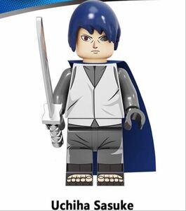 1体 ナルト うちは サスケ ミニフィグ LEGO 互換 ブロック ミニフィギュア レゴ 互換 s