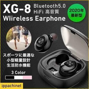 Bluetooth 完全ワイヤレスイヤホン iPhone Android Bluetooth5.0 高音質 防水 ペアリング
