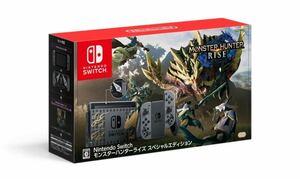 【新品未開封】 Nintendo Switch モンスターハンターライズ スペシャルエディション 同梱版 特典コード未使用