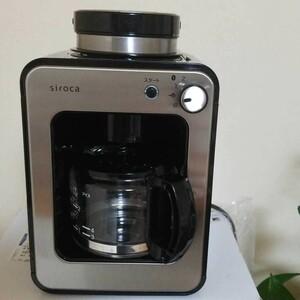 全自動コーヒーメーカー SC-A211 siroca