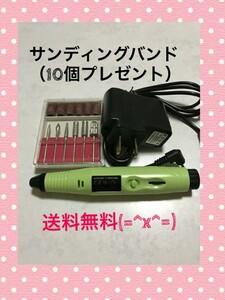 グリーンちびネイルマシーン★電動USB対応ネイルオフマシーン