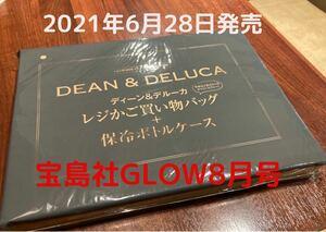 DEAN&DELUCA レジカゴバッグ 保冷ボトルケース【新品】