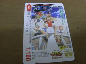 使用済パセオカード 広島電鉄 ONE PIECE ワンピース